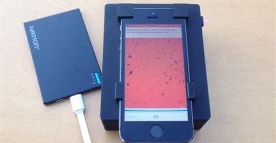 Ученые создали мобильное приложение для выявления паразитов в крови